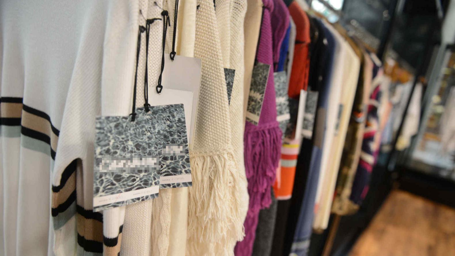 Moda econ mica y ecol gica 7 lugares para comprar ropa de - Ropa segunda mano cordoba ...