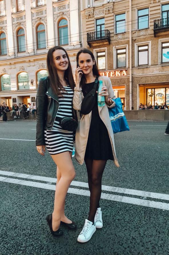 Mujeres de rusia